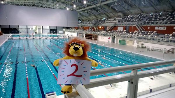 European Masters Championships in Eindhoven - 2 dage til tilmelding